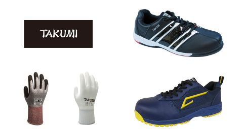 TAKUMI Safety製品の輸入業務を開始致しました